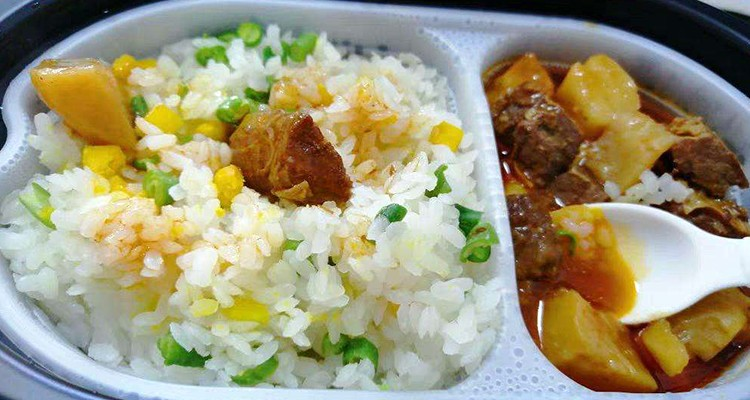 Artificial Rice