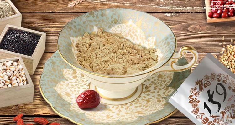 Nutrition Baby Rice Powder