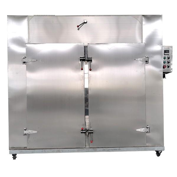 Industrial Herb Drying Machine #4 image