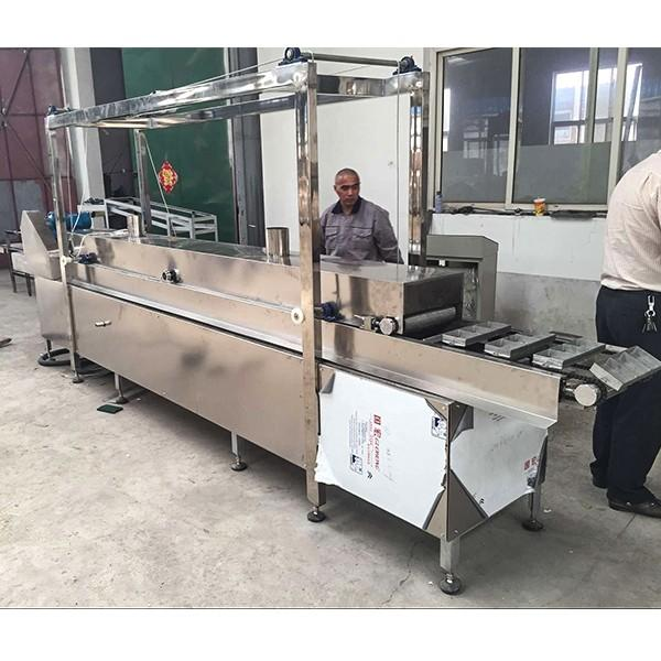 Small Instant Noodles Making Machine #2 image